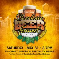 2nd Annual EPICENTRE Charlotte Beer Festival