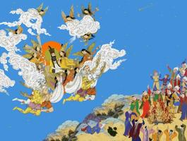 SHAHNAMEH, ORDER, AND MYTH with Porochista Khakpour...