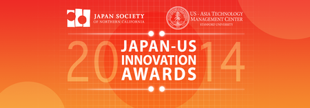 2014 JAPAN-US INNOVATION AWARDS SYMPOSIUM