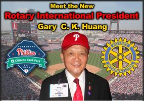 Strike Out Hunger Dinner with Rotary International...