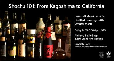 Shochu 101 with Umami Mart!