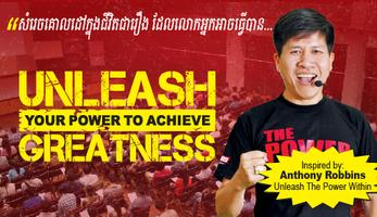 Unleash Your Power To Achieve Greatness