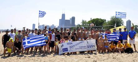 2nd GSSN Beach Volleyball Tournament