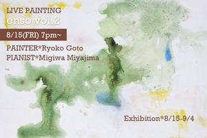 enso vol.2 Live Painting & Exhibition