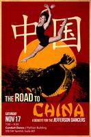 The Road to China - A Benefit for the Jefferson Dancers