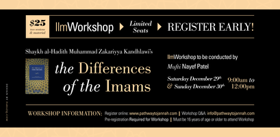 Ilm Workshop - The Differences of the Imams