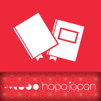 Hapa Japan Book Fair