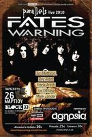 FATES WARNING + GUESTS LIVE IN SALONICA