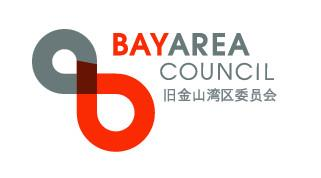 3rd Annual Networking and Chinese New Year Celebration
