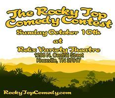 The Rocky Top Comedy Contest: Preliminary Round 2