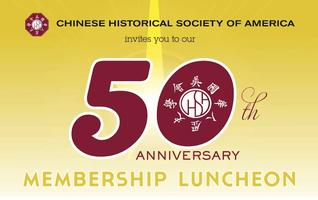 50th Anniversary Membership Luncheon