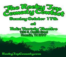 The Rocky Top Comedy Contest: Preliminary Round 3