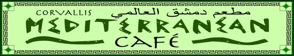 Corvallis Mediterranean Cafe, Corvallis, Oregon