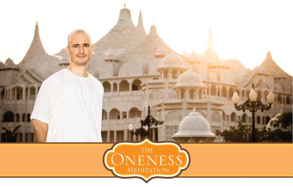 oneness med