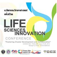 International Life Sciences Innovation Conference in Chiang...