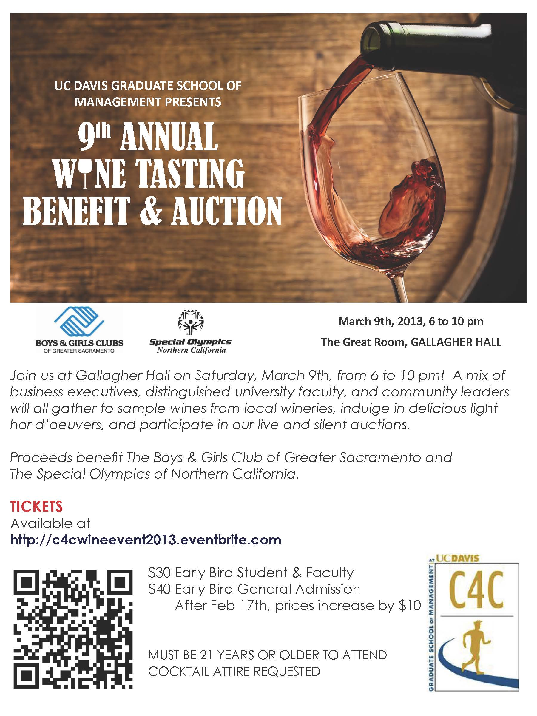 C4C Wine Benefit Invite
