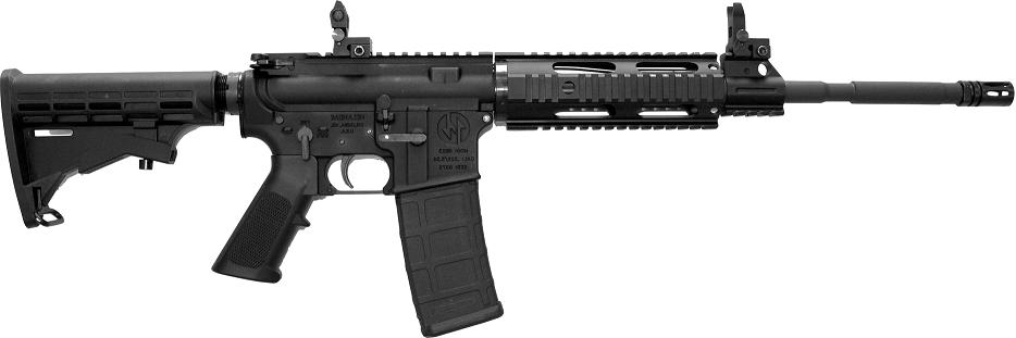 Helanbak AR-15 Carbine 5.56 caliber - made locally in Columbia, MS