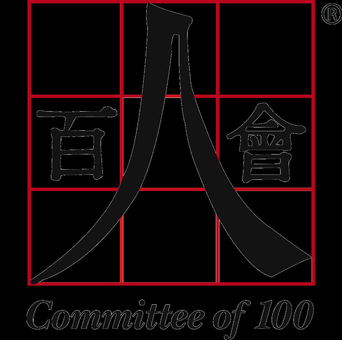C-100 logo