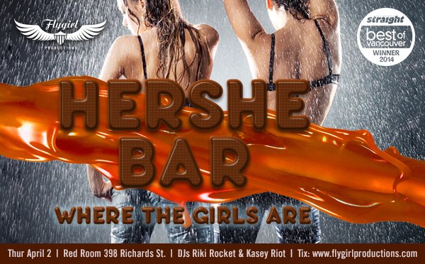 Hershe Bar Where The Girls Are Voted Best Lesbian Parties Georgia Straight Vancouver BC