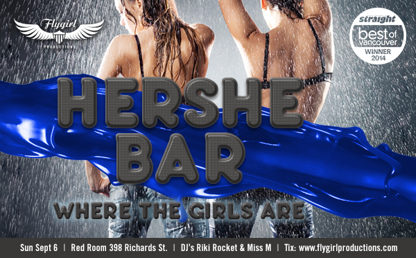 Hershe Bar Where The Girls Are Voted Best Lesbian Parties Georgia Straight Vancouver BC Canada