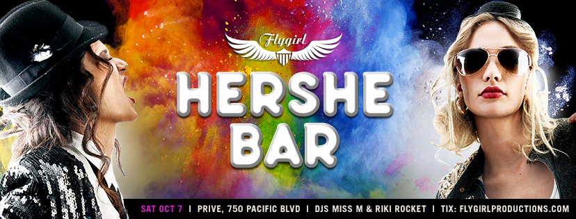 Hershe Bar Queer Long Weekend Party Vancouver BC