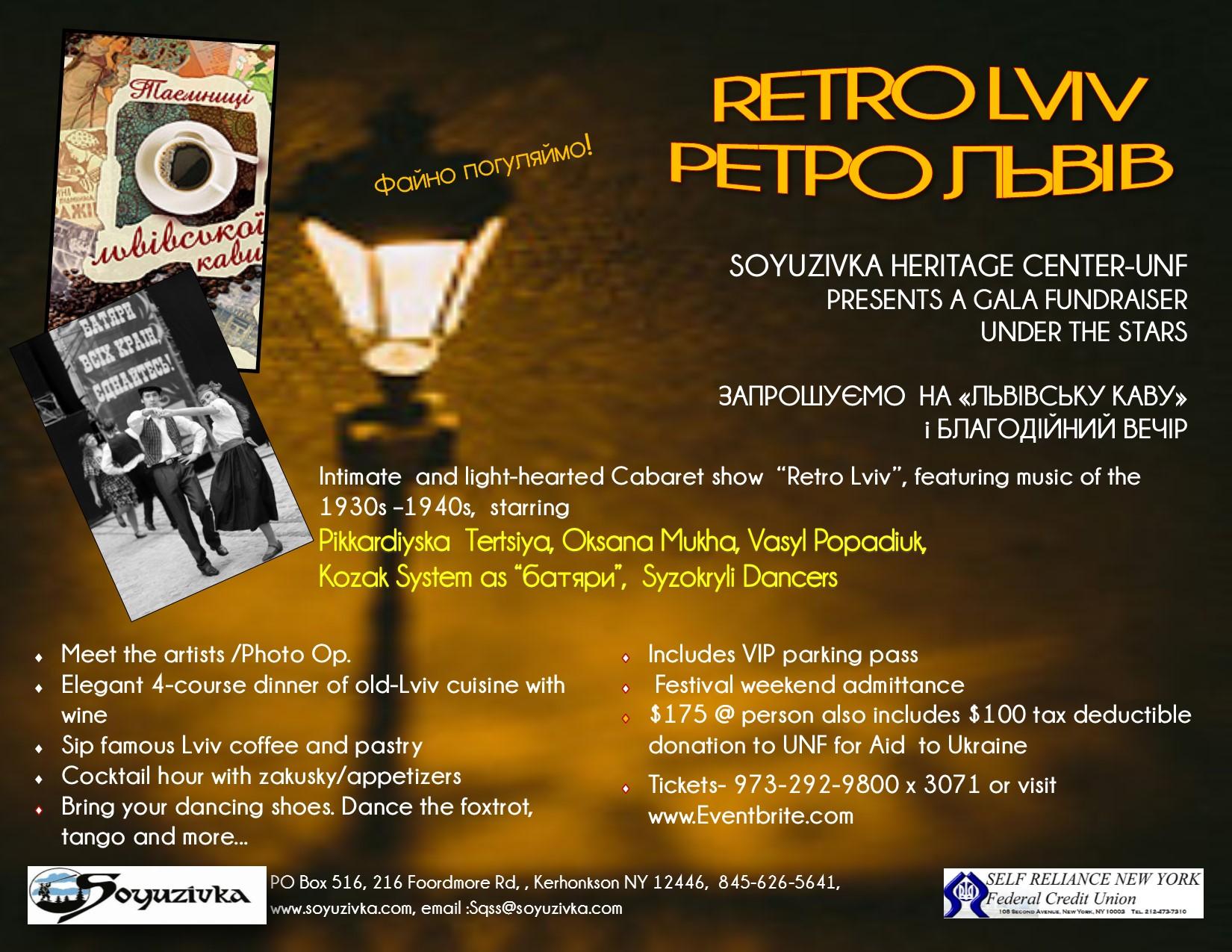 Retro Lviv at Soyuzivka-Fundraising Gala
