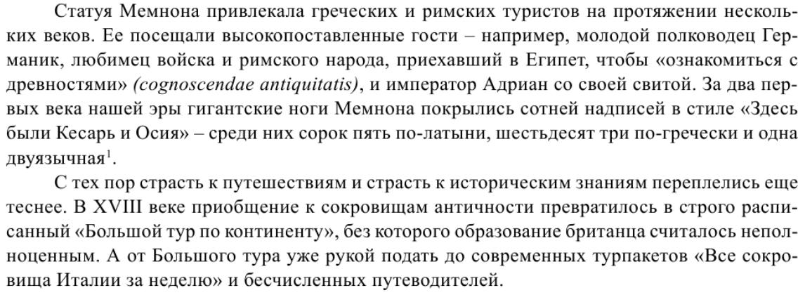 https://cdn.eksmo.ru/v2/ASE000000000713679/read/full#