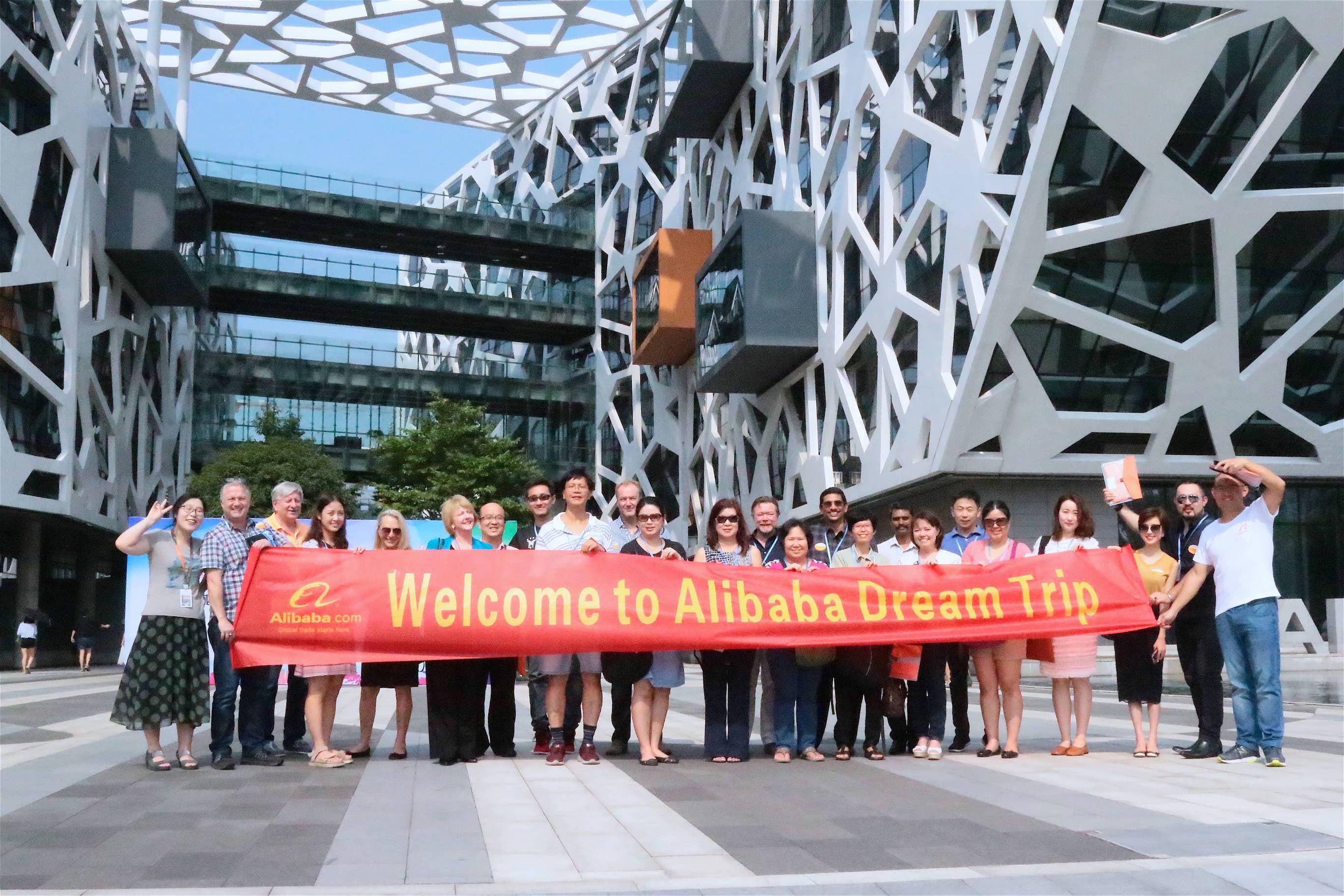 Alibaba Dream Trip