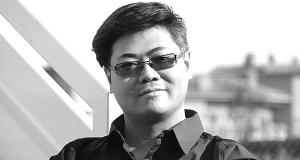 Huynh Hoang