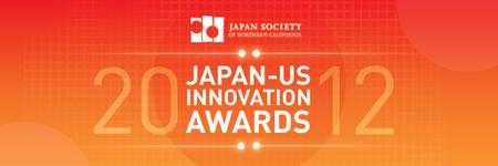 2012 JAPAN-US INNOVATION AWARDS