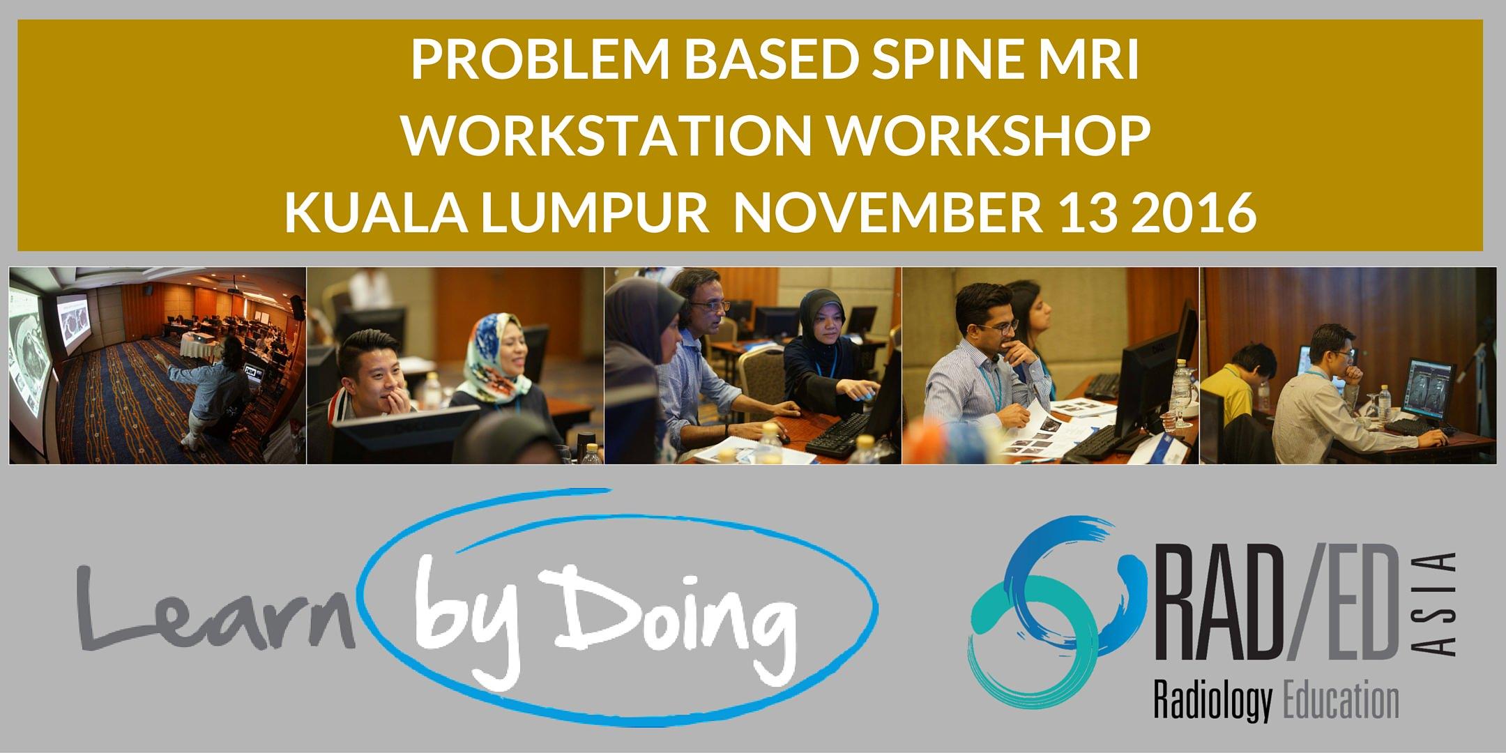spine mri conference radiology