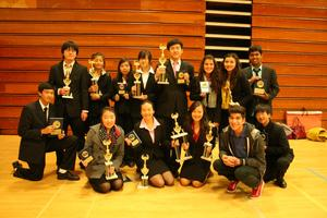 Oxford Academy Speech & Debate