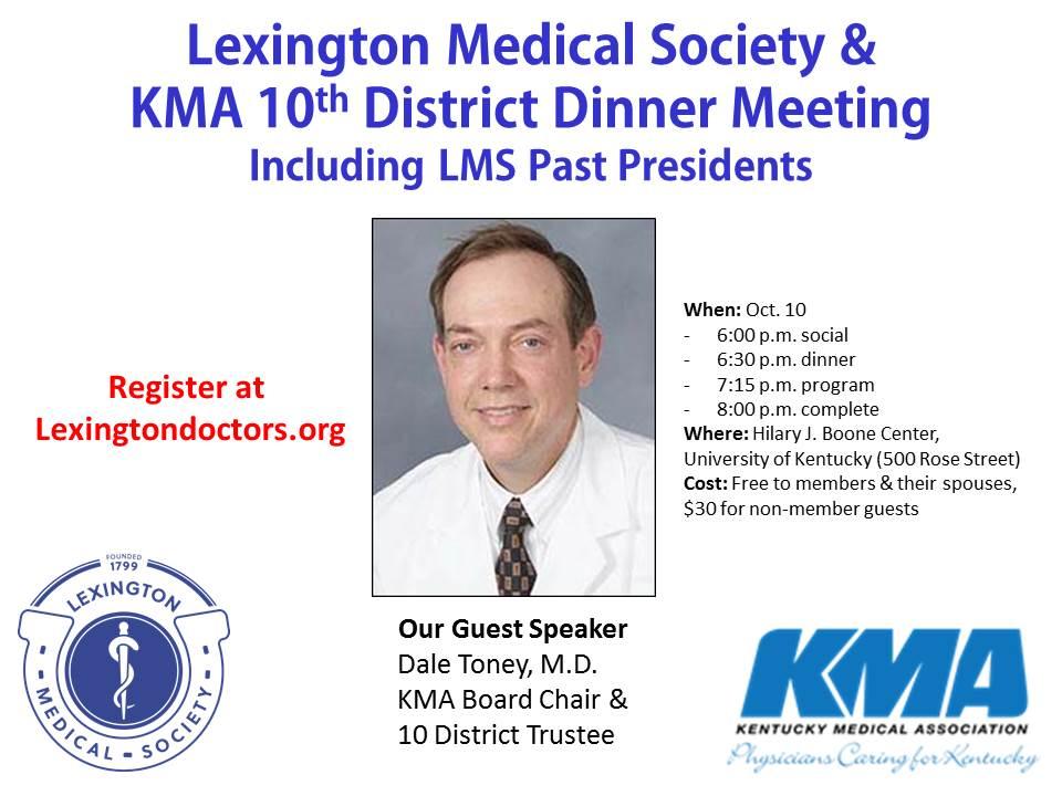 LMS kma meeting