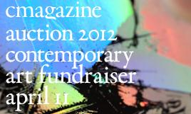 C Magazine Auction 2012