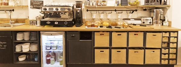 AntiCafé, la cuisine