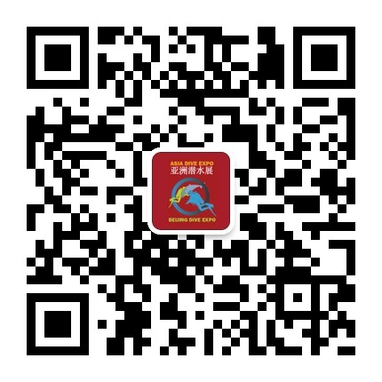 ADEX China wechat