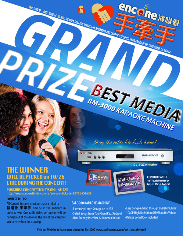 Grand Prize Contest Flyer