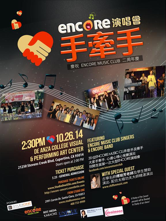 Encore Concert Poster