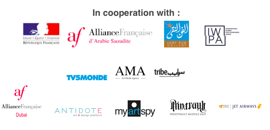 Partners of the exhibition