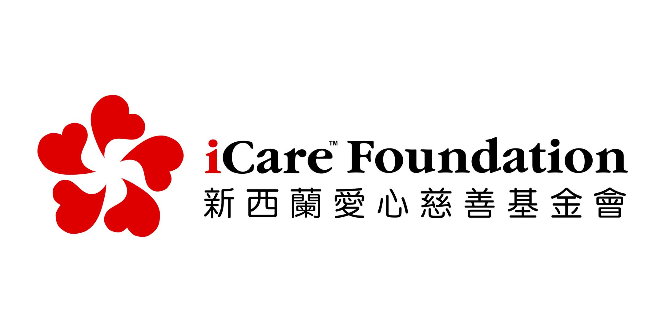 iCare Foundation Logo