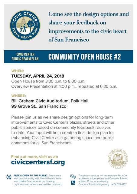 Civic Center Public Realm Plan Flyer