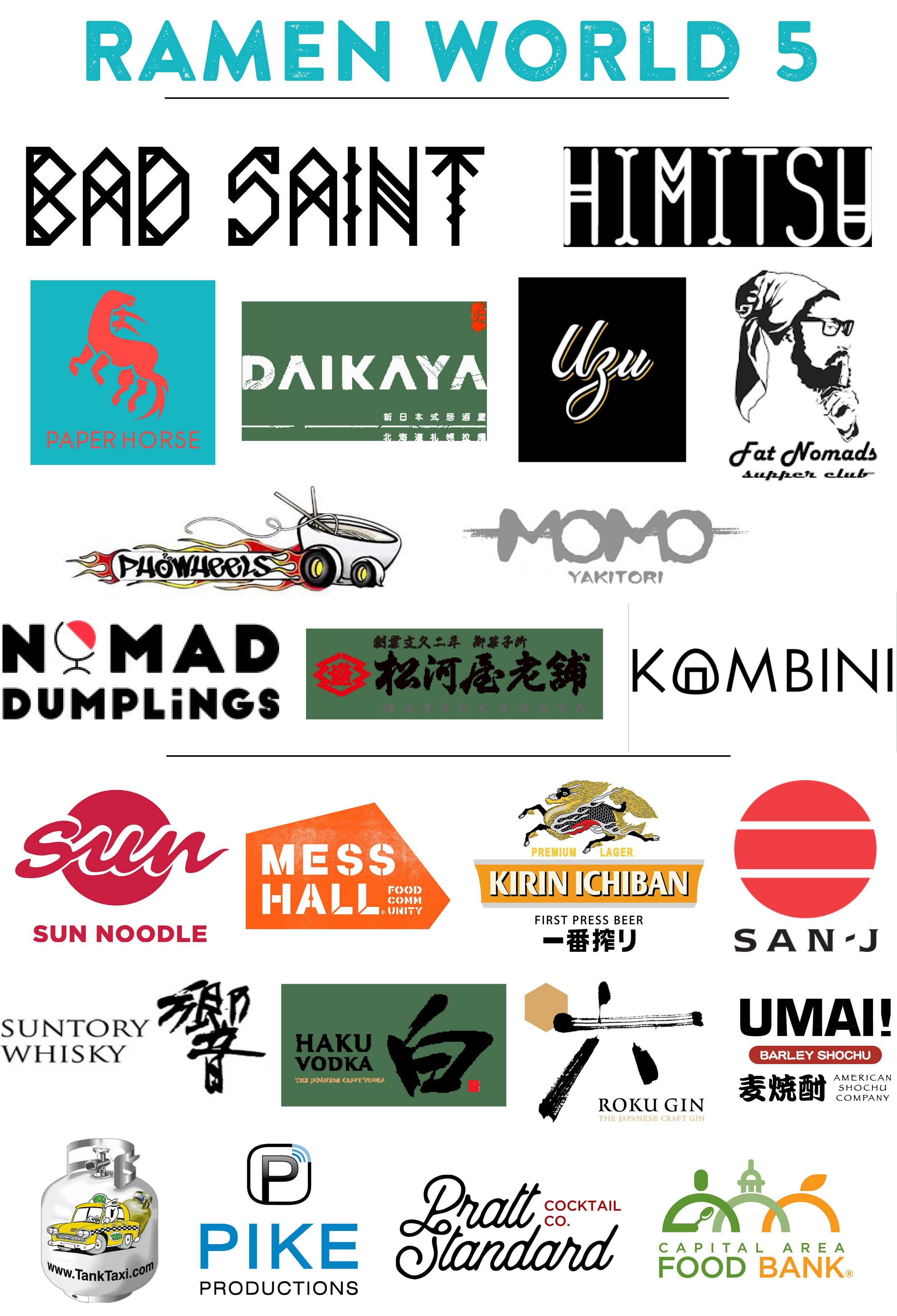 Participant Logos