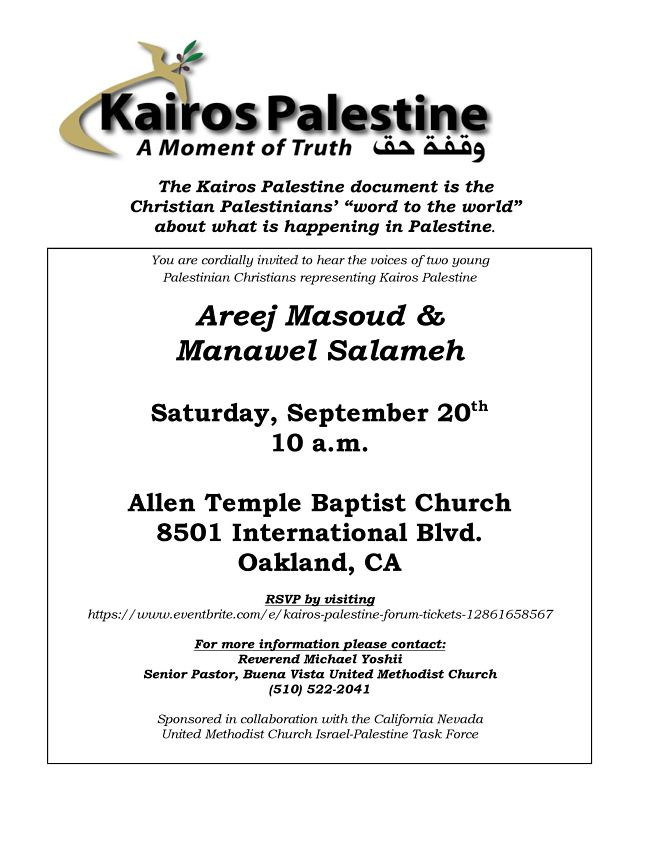 Kairos Palestine Forum at ATBC Sep 14