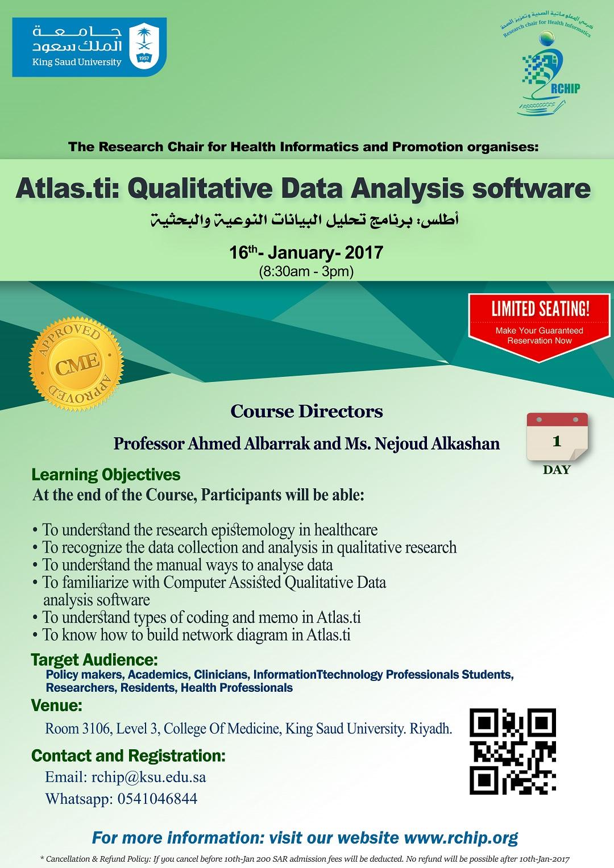 resume analysis software