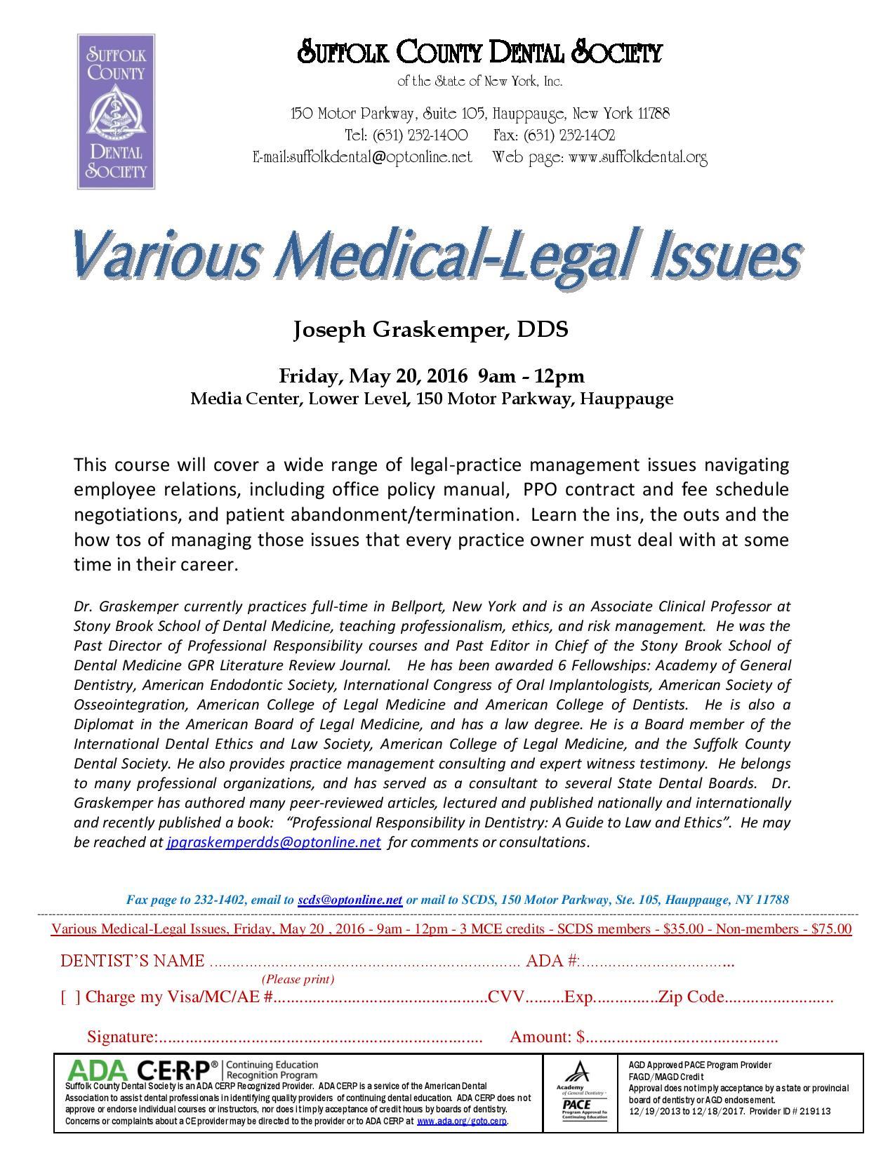 Various medical legal issues dr joseph graskemper for 150 motor parkway hauppauge