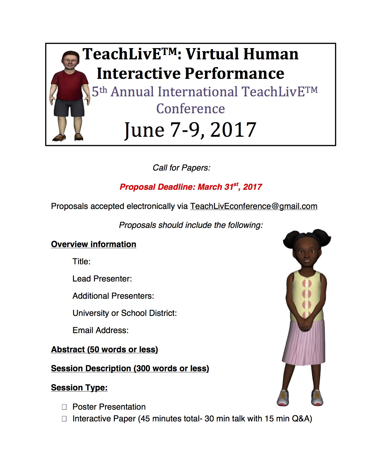 5th Annual Call for Proposals image