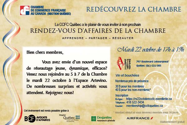 Chambre De Commerce Au Canada Of Rendez Vous D 39 Affaires De La Chambre 22 Octobre 2013