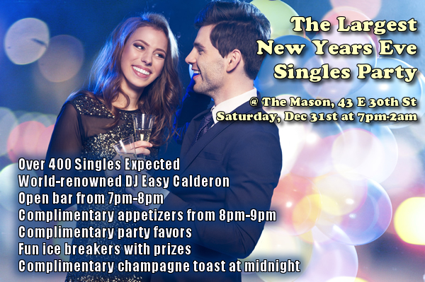 2017 New Years Eve Party