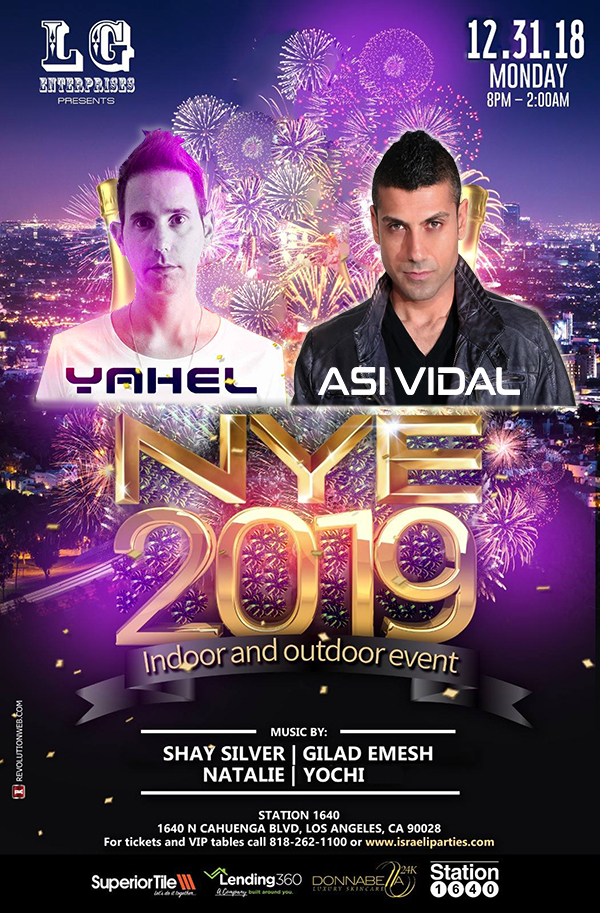 Asi Vidal and Yahel New Year 2019