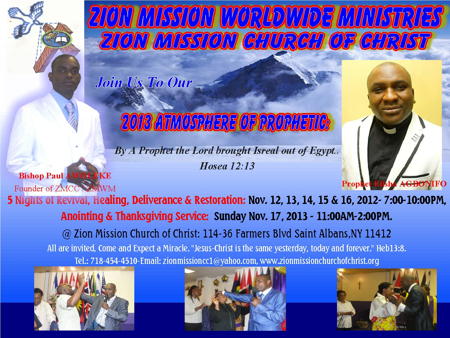 2013 Atmosphere of Prophetic